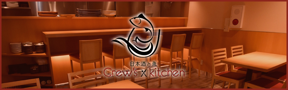 Crews kitchen